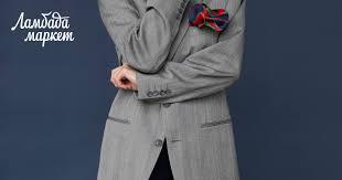 Yves <b>Saint Laurent</b> винтажный <b>пиджак</b> oversized в магазине ...