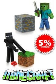 Изменена дата релиза семи <b>игровых наборов Minecraft</b>