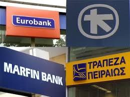 Αποτέλεσμα εικόνας για τραπεζα FOTO
