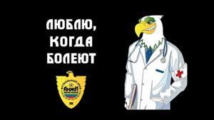 Гимн <b>ФК Анжи</b> - YouTube