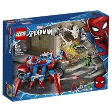<b>Конструктор LEGO Toy Story</b> Веселый отпуск (1002159584 ...