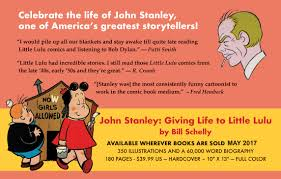 news bill schelly happy new year yes it s been a looooooong time since my last update in when i won the eisner award for my biography of harvey kurtzman