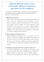 morpheus human consulting director kailash shahani tips on intervie