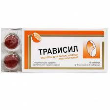 Трависил 16 шт. <b>таблетки для</b> рассасывания <b>апельсин</b> купить по ...