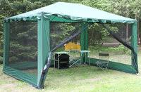 <b>Тенты Campack Tent</b> — купить на Яндекс.Маркете