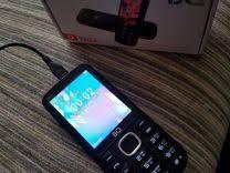 Мобильный <b>телефон BQ</b> Shell <b>BQ</b>-<b>2816</b> купить в Челябинской ...