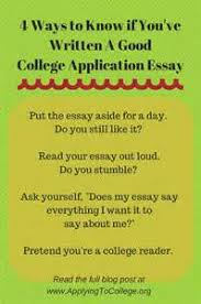 Makes good admission essay