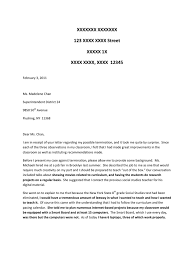 response to termination letter ms