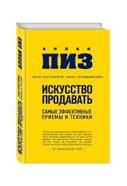 Товары BOOK24.RU книжный магазин Эксмо-Аст – 6 373 товара ...
