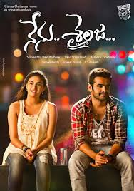 Nenu Sailaja (2016) (Hindi Dubbed)   full movie online free