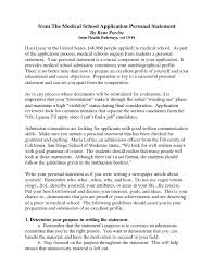 medical school admissions personal statement the personal statement health professions and prelaw center the personal statement health professions and prelaw center