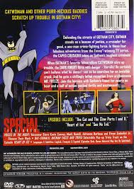 Batman Animated Series 3-Pack (Secrets of the ... - Amazon.com