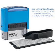 <b>Штамп самонаборный Berlingo Printer</b> 8051 3стр.   Интернет ...