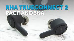 <b>RHA TrueConnect 2</b>. Распаковка - YouTube