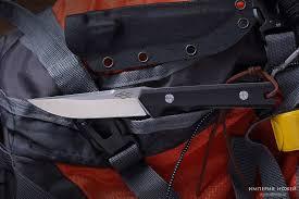 <b>Нож Firebird FH805</b> Ganzo - купить Firebird FH805 за 3880 рублей ...