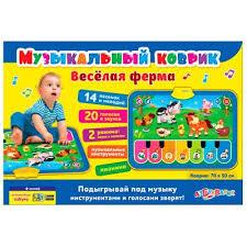 <b>Музыкальный коврик Веселая</b> ферма <b>Азбукварик</b> купить в ...