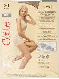Купить <b>Колготки Conte Elegant</b> Arti 20 Natural Размер 3 с ...