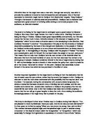 essay on a hero  atslmyfreeipme college essays college application essays what is a hero essay what is a hero essay journey