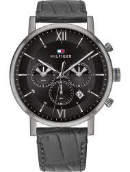 <b>Часы</b> в интернет-магазине «Московское время» — швейцарские ...