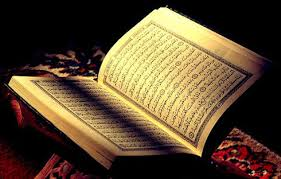 نتيجة بحث الصور عن صورة توضيحية لبرنامج الدراسات الاسلامية
