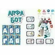 <b>Робот</b>-<b>трансформер Junfa</b> toys — <b>Роботы</b> и трансформеры ...