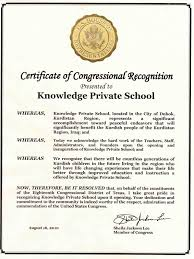 u s congressional certification of recognition knowledge