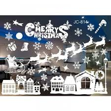 20 Styles Merry <b>Christmas</b> Window Glass PVC Wall <b>Sticker</b> DIY ...