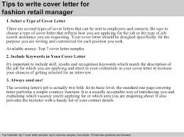 3 tips to write cover letter for fashion retail 3 tips to write cover letter for fashion retail retail cover letter sample