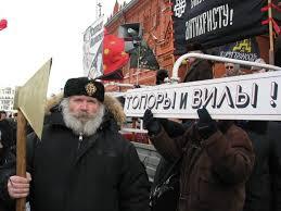 ФСБ планирует вывод своих сотрудников из Донбасса в Крым, - СБУ - Цензор.НЕТ 696