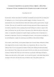 acropolis essay