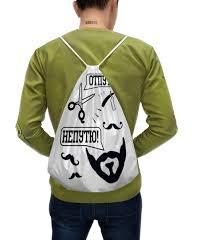 Рюкзак-мешок с полной запечаткой <b>Отпути бороду</b> #2520776 ...