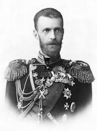 Grand Duke Sergei Alexandrovich of Russia
