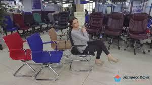Обзор конференц-<b>кресла Бюрократ CH</b>-<b>993</b>-<b>Low</b>-<b>V</b> - YouTube