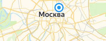 <b>Встраиваемые светильники Paulmann</b> — купить на Яндекс ...