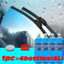 Compare prices on <b>Universal</b>+<b>car</b>+<b>wiper</b> - shop the best value of ...