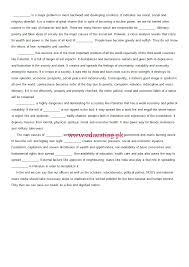 essay essay on different topics euthanasia essay introduction essay essay on different topics essay on different topics euthanasia essay introduction