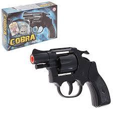 Игрушечные <b>пистолеты Edison</b> Giocattoli — купить в интернет ...