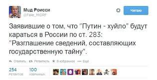 Верховный представитель ЕС сомневается в эффективности санкций Запада против РФ - Цензор.НЕТ 4078