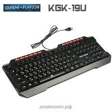 Удобная игровая <b>клавиатура Dialog Gan</b>-Kata KGK-19U – в ...