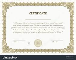 vector certificate template detailed border stock vector 131624402 vector certificate template detailed border