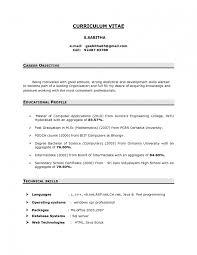 objective for warehouse resume objectives for warehouse workers job objective job resume objectives job resume brefash