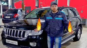 Наследие Мерса - ПОПАДОС! Jeep Гранд Чероки WK2 - YouTube