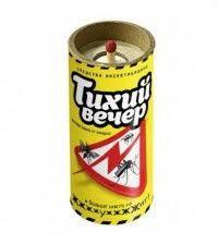 Следопыт ®- охотничий магазин в Минске. Снаряжение для ...