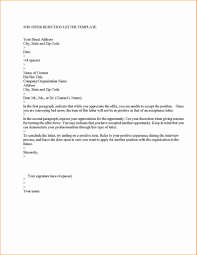 employment offer letter template best business template email accepting job offer job acceptance thank you letter job job throughout employment offer letter template