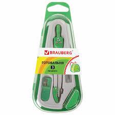 """Купить Готовальня <b>BRAUBERG</b> """"<b>Klasse</b>"""", 3 предмета: <b>циркуль</b> 115 ..."""