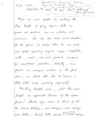 a page handwritten illustrated essay from an amish organic scroll down to a complete transcription