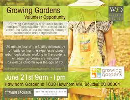 women in design growing gardens volunteer event growing gardens flyer final new font