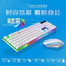 mechanical keyboard <b>Chasing Leopard G21</b> wired USB <b>light</b> ...