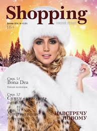 Shopping 12 51 small by Megatyumen.Ru - issuu