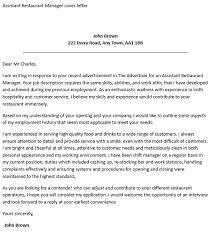 assistant restaurant manager cover letter bar manager cover letter